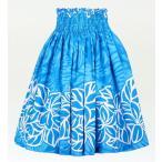 フラダンス衣装パウスカート 1652