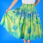 フラダンス衣装パウスカート 1800