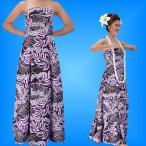 フラダンスムームー ストラップレス ミディ丈ドレス ブラック×パープル Fサイズ 2045bpF