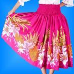 フラダンス衣装パウスカート78cm丈 2055