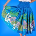 フラダンス衣装パウスカート 2058