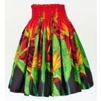 フラダンス衣装パウスカート 2094