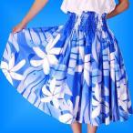 フラダンス衣装パウスカート 2152