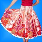 フラダンス衣装パウスカート 2318