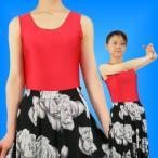 フラメンコ 衣装 レオタード フリーサイズ 84r
