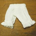 リボン ドロワーズs038 ホワイト/靴/かぼちゃパンツ  1/6ネオブライス アウトフィット アゾン