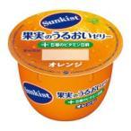 サンキスト(R) 果実のうるおいゼリー オレンジ(10個入){M-0067}N001480