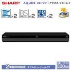 シャープ AQUOSブルーレイ ダブルチューナー 500GB BD-NW520 BD/DVDレコーダー