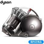 ダイソン 掃除機 サイクロン式 クリーナー turbinehead complete タービンヘッド コンプリート DC48THCOM アイアン/サテンシルバー【140サイズ】