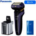 セット パナソニック メンズシェーバー ラムダッシュ 5枚刃 ES-LV7D-A  洗浄充電器専用洗浄剤 ES-4L03 ES-LV7D-A-ES-4L03