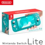 【新品】 任天堂 ニンテンドースイッチ ライト Nintendo Switch Lite 本体 HDH-S-BAZAA ターコイズ