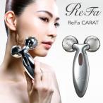 ReFa CARAT - 【ラッピング無料♪】正規品 MTG ReFa CARAT リファカラット PEC-L1706【60サイズ】