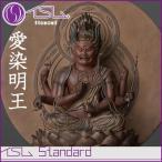 イSム Standard 愛染明王 あいぜんみょうおう 仏像フィギュア イスム Standard-003031【80サイズ】