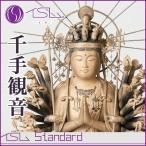イSム Standard 千手観音 〜慶派〜 せんじゅかんのん 仏像フィギュア イスム Standard-003039【80サイズ】