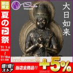 イSム TanaCOCORO[掌] 大日如来 だいにちにょらい 仏像フィギュア イスム tc3521【80サイズ】