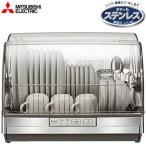 三菱電機 食器乾燥機 TK-ST11-H ステンレスグレー キッチンドライヤー【140サイズ】