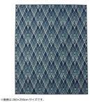 イケヒコ ラグ エジプト製 ウィルトン織り オルメ  133 190cm ブルー