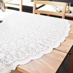 ショッピング円 円形ジャガードレース撥水テーブルクロス 直径150cm ホワイト同梱不可