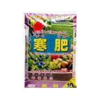 11-4 あかぎ園芸 寒肥 10kg 2袋