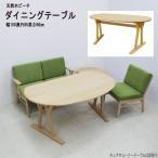 「LDタイプ ダイニングテーブル 半円形 150x85cm(ルルカ) fs404t(代引不可)」の画像