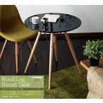 ショッピング円 円形テーブル(woodleg roundtable)直径70高さ71cm st011