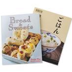 葛恵子のトースターパンクッキング3 Rice Cooker/47 レシピブック ※メール便(ポスト投函)対応商品