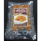 鹿児島県産 紅はるか 飴芋の干しいも 5袋組 さつまいも 天日干し 甘い 美味い 手作り べにはるか いも 芋 飴芋