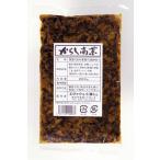 からし高菜 100g 2袋組 熊本県 瀬高産 農家 栽培 高菜 ピリ辛 食欲 ごはん 新鮮 風味 旨味