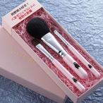 くまモンイラスト入り 熊野化粧筆3点セット 限定品