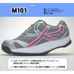 Yahoo!いいもの見つけた!履いて歩くだけ!ウォーキングシューズ ロシオM101 ウォーキングをスポーツに変える。