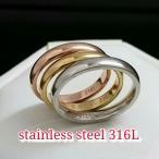 激安 ペアリング(指輪2個)でこの価格 シンプル甲丸 3カラーから選択 サージカルステンレス 金属アレルギーの方にも 3mm