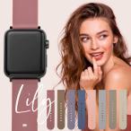 アップルウォッチ Apple watch バンド ベルト 38mm 40mm 42mm 44mm 大人のくすみカラー シリコン ラバー 女性 男性 ブランド おしゃれ