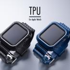 アップルウォッチ バンド for Apple watch TPU カバー 一体型 38mm 40mm 42mm 44mm ブランド おしゃれ