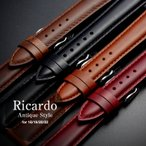 EMPIRE Ricardo(リカルド) 時計 ベルト 腕時計ベルト バンド 革 メキシコレザー 18mm 20mm