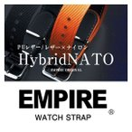 時計 腕時計 ベルト バンド  EMPIRE  NATO カーフ ナイロン 腕時計用 ハイブリッド ストラップ 18mm 20mm 腕時計 替え 交換