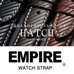 ショッピング腕時計 時計 腕時計 ベルト バンド  EMPIRE  革 本革 イタリアンレザー ハッチ 耐汗 18mm 20mm
