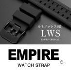 ショッピング腕時計 時計 腕時計 ベルト バンド  EMPIRE  ウレタン ルミノックス向け 23mm ブラック尾錠