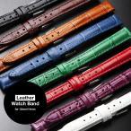 時計 ベルト レディース 12mm 14mm 革ベルト レザー バンド ベルト交換 替えベルト 時計用