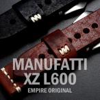 ショッピング腕時計 時計 腕時計 ベルト バンド  EMPIRE  MANUFATTI マニュファッティ XZ L600 革 イタリアンレザー 本革 22mm 24mm