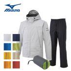 タイムセール 送料無料 ミズノ mizuno ベルグテックEX ストームセイバーV レインスーツ a2jg4a01 メンズ レインウェア 雨具富士登山にも最適