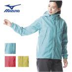 送料込み ミズノ mizuno ベルグテックEX ストームセイバーVI レインスーツ A2MG8C01 レディース レインウェア上下 雨具