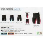 ネコポス選択可 ミズノ mizuno バイオギア BG8000 ハーフタイツ A60BP325 メンズ ランニング ジョギング ウォーキング スポーツタイツ