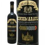 グルジア・ワイン キンズマラウリ セミスイート 赤 750ml
