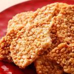 お菓子人気 せんべい おかき 揚げおむすび 150g ひまわりびじん