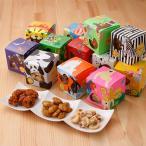 お菓子 おかき 詰合わせ ギフト オープン記念 12種セット 全種類 ひまわりびじん