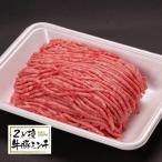 EMUTU SELECTで買える「アメリカ産・豪州産国産牛豚挽肉 300g」の画像です。価格は286円になります。