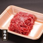 国産豚挽肉 200g