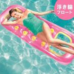 【メール便 送料無料】3カラーフロート マット 浮き輪[サイズ:183×69cm]