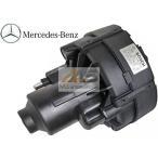 【M's】W212 S212 ベンツ E250 Eクラス(セダン/ワゴン)純正品 エアポンプ//正規品 エアーポンプ 000-140-6785 0001406785