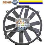 【M's】W124 ベンツ AMG ミディアム/Eクラス(1985y-1995y)BEHR_HELLA製 ラジエーター電動ファン//純正OEM S124 C124 000-500-8593 0005008593